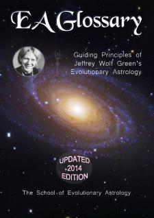 ea-glossary-2014-cover